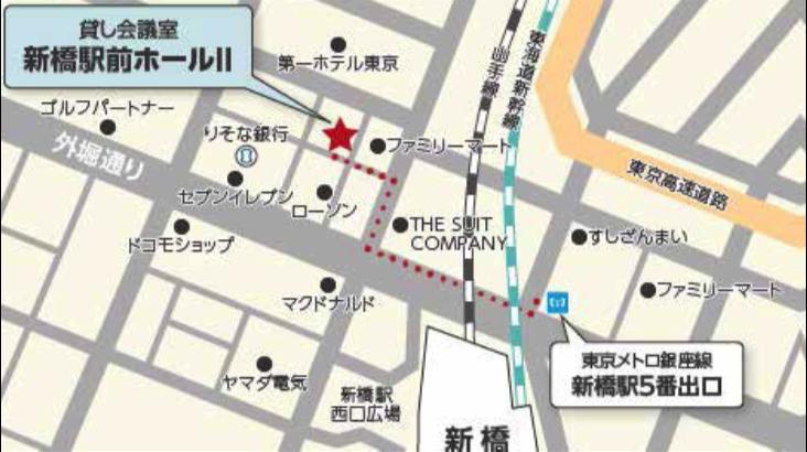 新橋駅前ホールⅡ